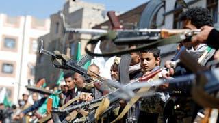 عناصر من الحوثيين (أرشيفية)