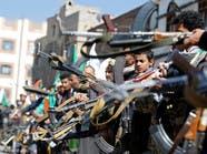 ميليشيات الحوثي تواصل اختطاف النساء وتعذيبهن