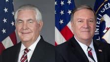 ریکس ٹیلرسن کی چھٹی اور سی آئی اے کے سربراہ کوامریکا کا نیا وزیرخارجہ بنانے کا فیصلہ