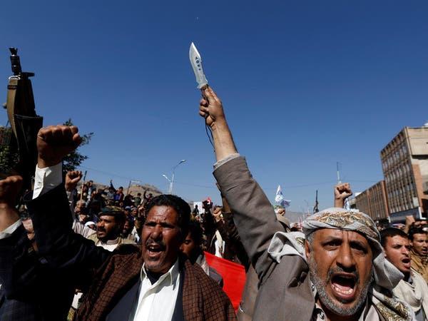 الحوثيون يعدمون مسناً كفيفاً بتهمة التخابر مع الشرعية