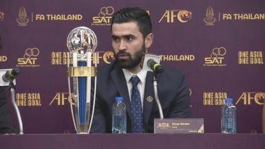 عمر خربين أفضل لاعب آسيوي في 2017