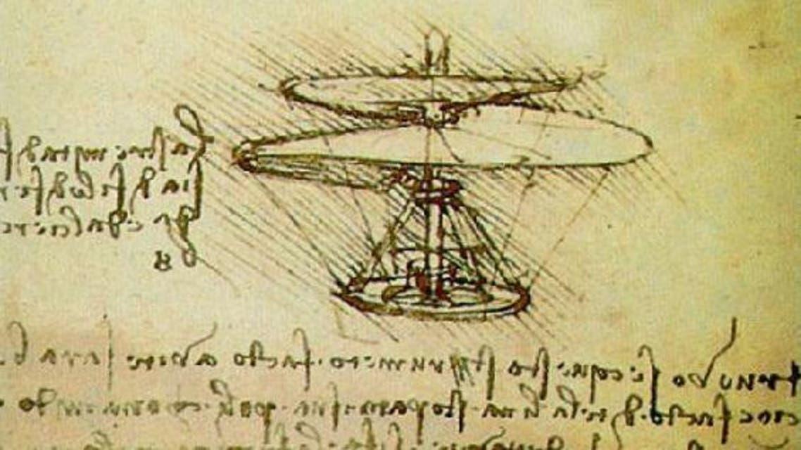 رسم ليوناردو دا فينشي لأول طائرة هليكوبتر في القرن الـ15