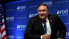 نيويورك تايمز: مدير المخابرات المركزية سيتولى الخارجية
