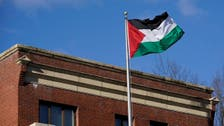 Why Trump administration withdrew threat to close PLO office in Washington