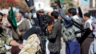 حكومة اليمن تطالب مجلس الأمن بوقف بطش ميليشيا الحوثي