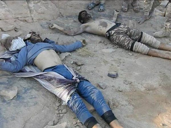 """الحوثي يدفن جثثا """"مجهولة"""".. والحكومة لا تستبعد أن تكون لمختطفين"""
