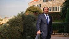 فرانسیسی صدر کے بیان کے بعد سعد حریری ایک بار پھر سعودی عرب میں