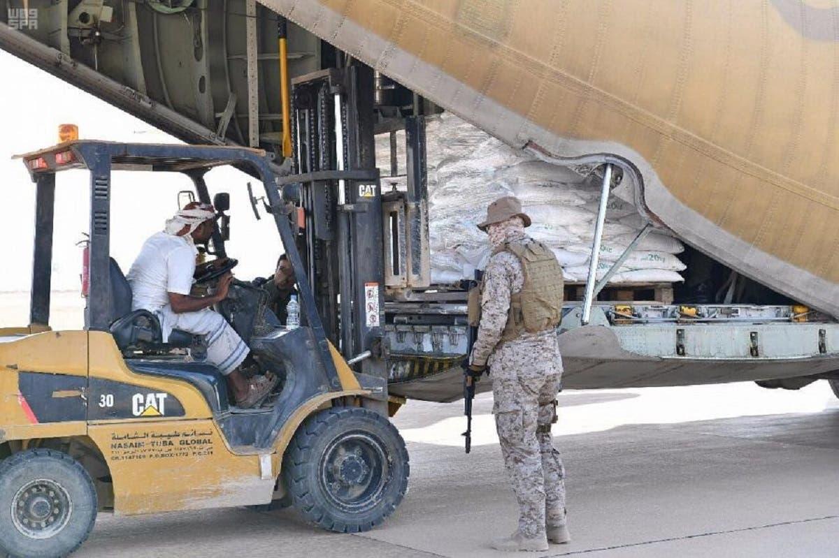 هواپیمای حامل کمکهای انسانی سعودی به یمن