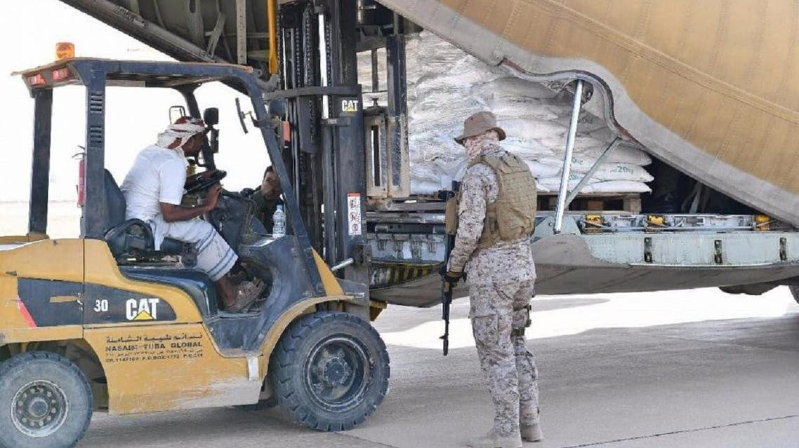 The first Saudi Royal Air Force aircraft loaded with 5,000 baskets of food. (SPA)