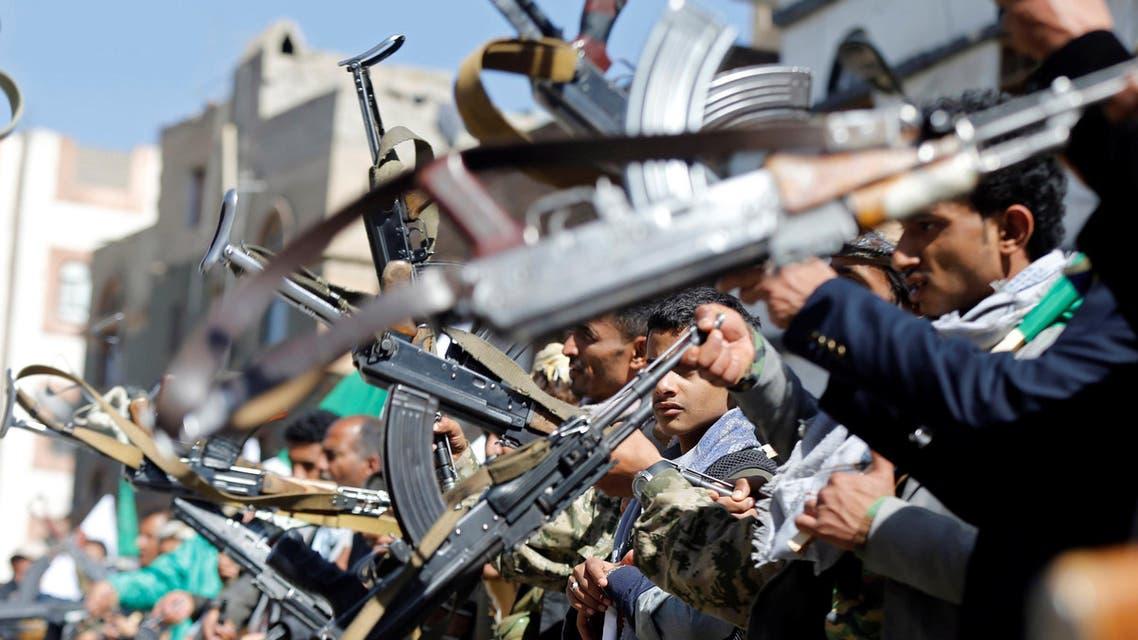 أنصار الحوثي في صنعاء