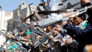 ميليشيا الحوثي تعدم قائدين عسكريين مقربين من صالح