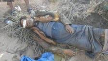 شمالی صعدہ میں اہم فیلڈ  کمانڈر سمیت 9 حوثی باغی ہلاک