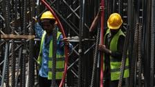 السعودية.. طفرة بناء منتظرة بـ4700 مشروع قيد الإنشاء