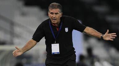 كيروش يطلب من الاتحاد الإيراني إقالته قبل كأس العالم