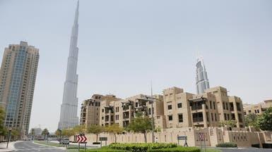 80 مليار درهم عقود الإنشاءات الجديدة في الإمارات