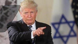 مسؤول أميركي: ترمب يعتزم الاعتراف بالقدس عاصمة لإسرائيل