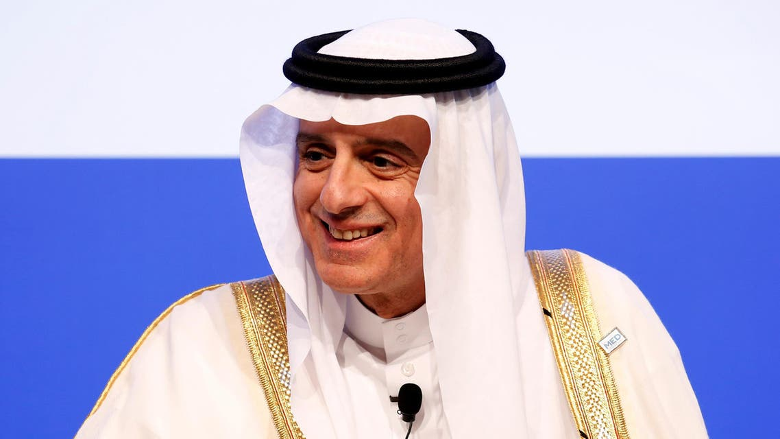 Saudi Foreign Minister Adel al-Jubeir smiles during the Rome 2017 MED, Mediterranean dialogues in Italy, December 1, 2017. (Reuters)