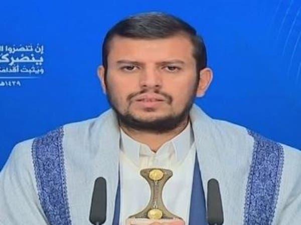 عبدالملك الحوثي: كلمة صالح لم تكن موفقة