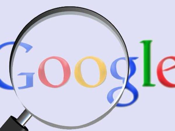 كيف تشاهد ما بحثت عنه في غوغل خلال سنة؟
