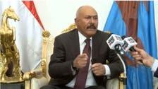 """ميليشيات الحوثي تقرصن بث قناة """"اليمن اليوم"""""""
