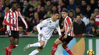 ريال مدريد يرفض استغلال تعثر برشلونة ويتعادل مع بلباو