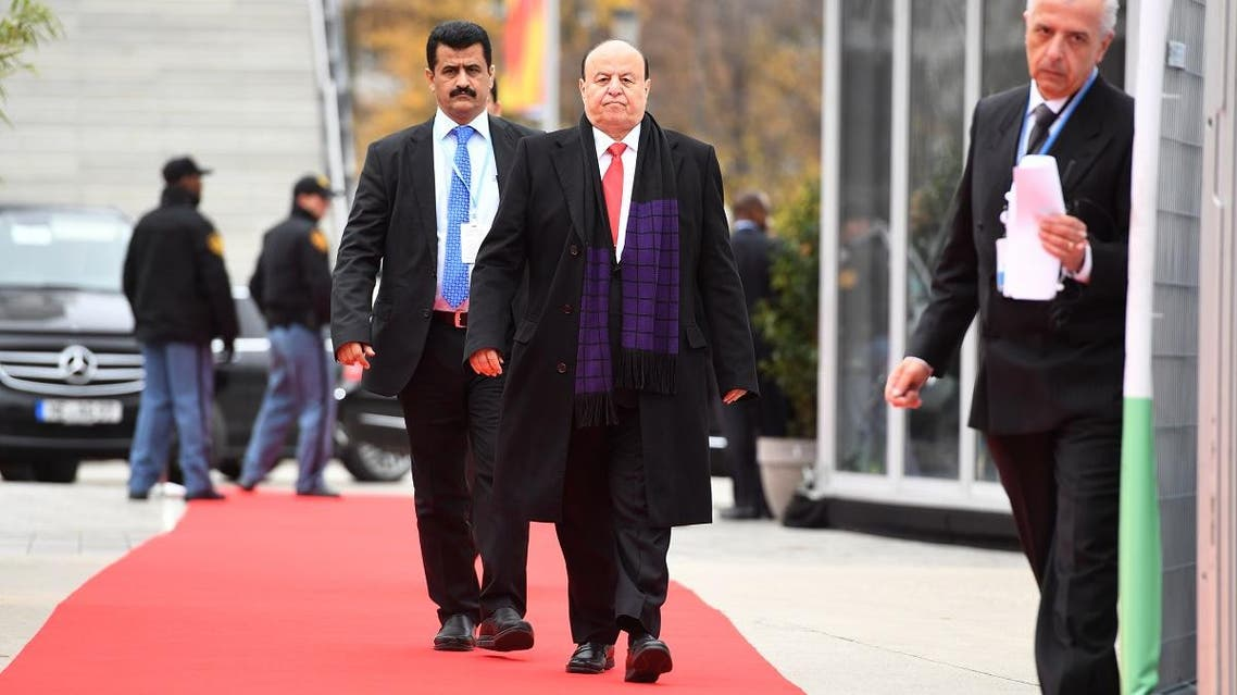Abdrabbuh Mansour Hadi (C), President of Yemen, arrives to attend a session of the UN conference on climate change (COP23) on November 15, 2017 in Bonn, western Germany. (AFP)