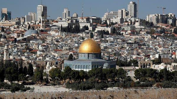 امريكا تعترف بالقدس عاصمة لاسرائيل 81da7b6f-26fa-4f49-b11a-9aa1653fb58a_16x9_600x338
