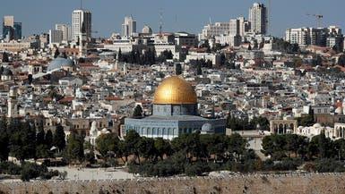 كواليس قرار مرتقب عن القدس.. ضغوط دولية ورسالة فلسطينية