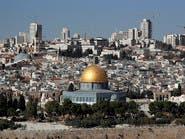 الأردن: قرار غواتيمالا نقل سفارتها للقدس انتهاك صارخ