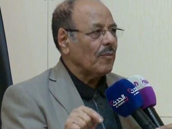 نائب الرئيس اليمني: ميليشيات الحوثي تستهتر بجهود السلام