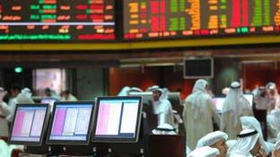"""كيف تفاعل السوق الكويتي مع قرار """"فوتسي"""" بالترقية؟"""