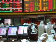 """""""المتكاملة"""" الكويتية تتهيأ للإدراج وتقر توزيع 30% نقداً"""