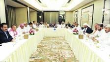 یمن : پیپلز کانگریس کی قیادت کا ایرانی منصوبہ ناکام بنانے کا مطالبہ