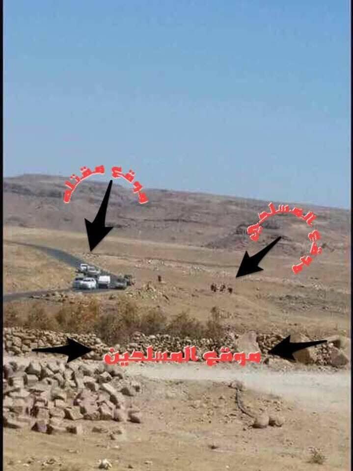 صحيفة العراق : ابن علي عبد الله صالح والدي قتل ببيته وهو يحمل سلاحه