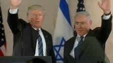 امریکی سفارت خانے کی بیت المقدس منتقلی سے شدت پسندی بڑھے گی : عرب لیگ