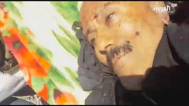 مقتل الرئيس اليمني السابق علي عبد الله صالح في صنعاء