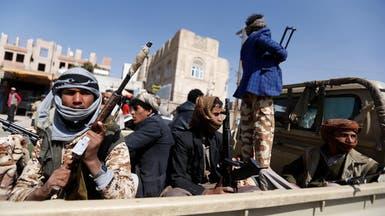 قتلى وجرحى من الحوثيين بمواجهات في جبهة الملاجم