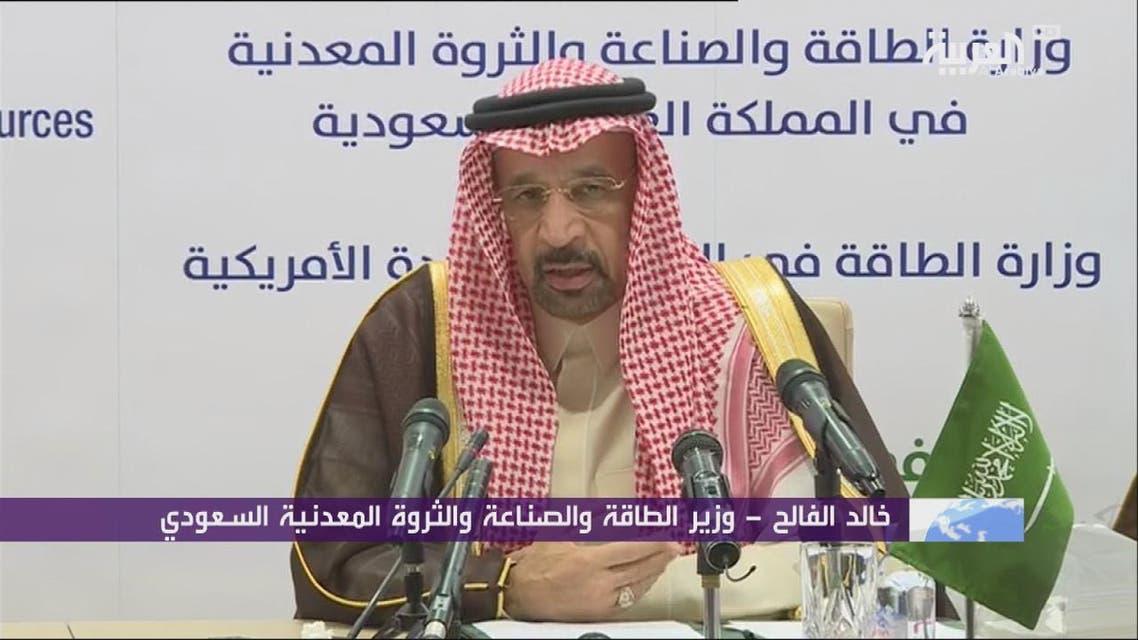 THUMBNAIL_ خالد الفالح - وزير الطاقة والصناعة والثروة المعدنية السعودي
