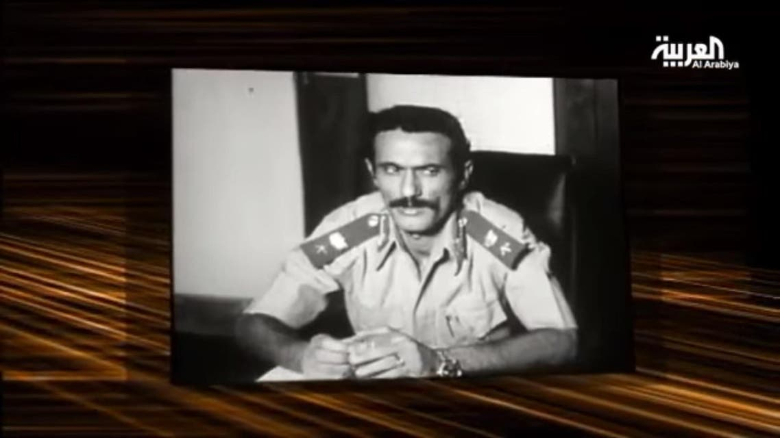 saleh army 2
