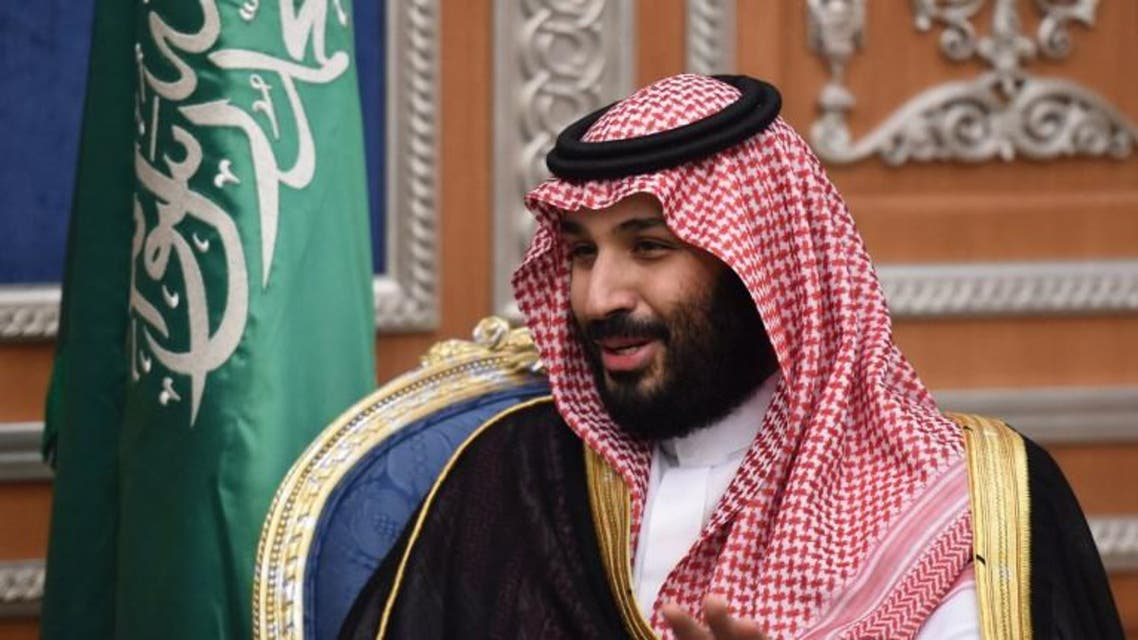 Prince Mohammed has embarked on bold social and economic reforms in Saudi Arabia. (AFP)