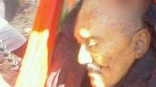 حوثیوں کا صالح کی لاش کو صلیبِ احمر کے حوالے کرنے سے انکار