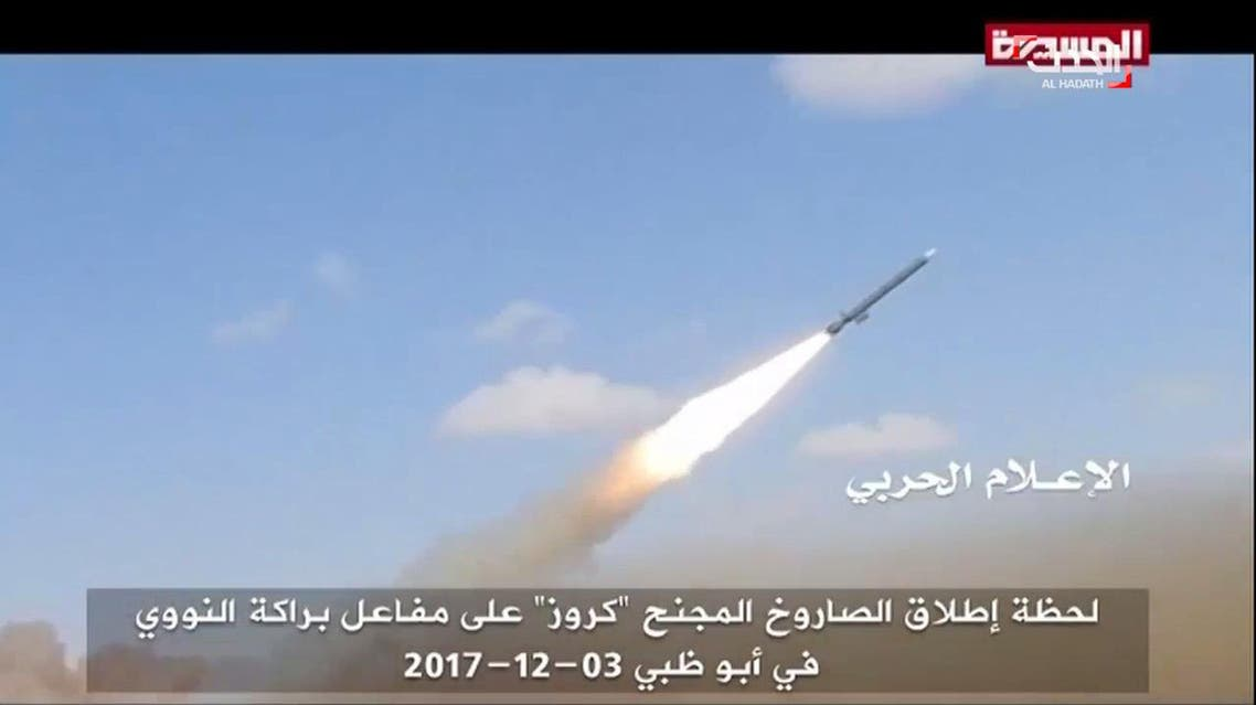 Footage exposes false claims over Houthi cruise missile 'targeting Abu Dhabi'