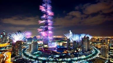 دبي ثالث أغلى وجهة عالمياً لقضاء ليلة رأس السنة