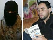 المغرب.. قصة مدّرس تحول إلى انتحاري بداعش