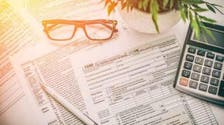 مصر تبدأ تحصيل ضريبة أرباح تجارية وصناعية بين 1 و5%