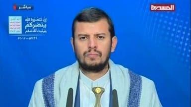 """الحوثي يصف اغتيال صالح باليوم """"الاستثنائي والتاريخي"""""""