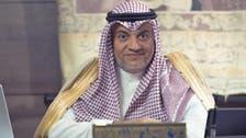 سعودی مشیر تجارت وسرمایہ کاری کو برطرف کر دیا گیا
