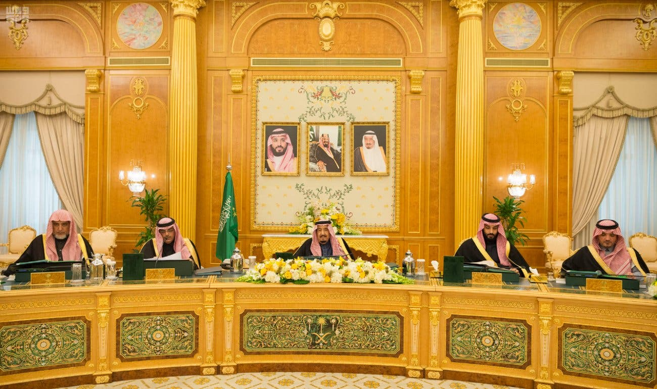Saudi king Salman, Crown Prince Mohammed bin Salman attend a cabinet meeting of ministers. (SPA)
