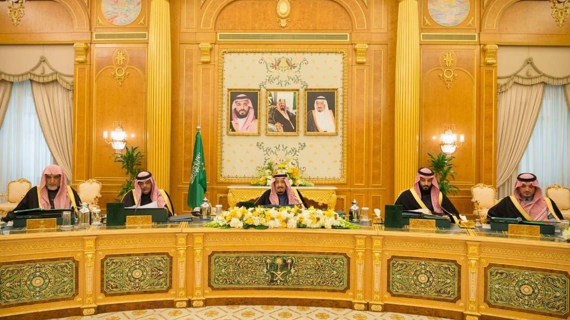 Saudi king Salman, Crown Prince Mohammed bin Salman attend a cabinet meeting of ministers. (SPA)