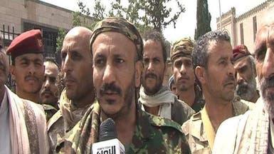مقتل طارق صالح ابن شقيق الرئيس اليمني السابق